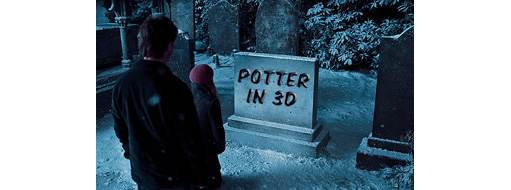 Harry Potter Deathly Hallows Part 1 - Now Not In 3D