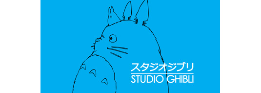 Studio Ghibli Next Two Movies