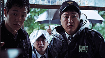 The Wailing Review (London Film Festival)