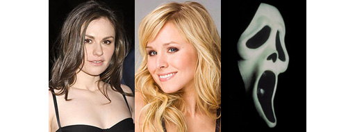 Scream 4 - More Casting News