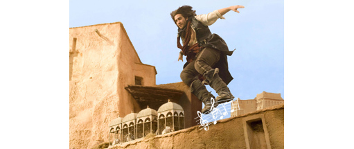 Prince of persia trilogy ost mp3 download prince of persia.