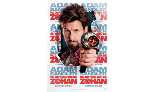 Good Adam Sandler Movies (List) - With Clips