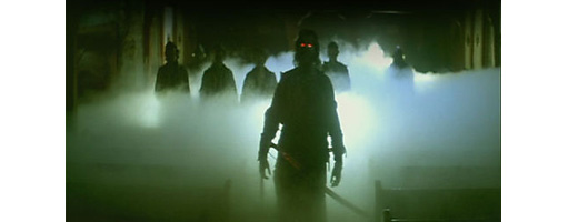 Ghost Movie - The Fog